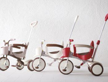 Comment choisir un tricycle évolutif ?